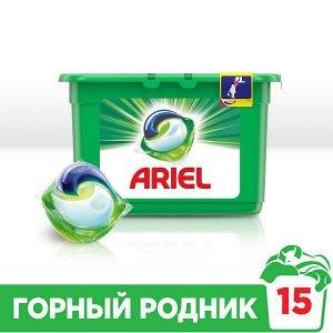 Гель СМС жидк. в растворимых капсулах ARIEL Liquid Capsules Горный родник 15X25.2г