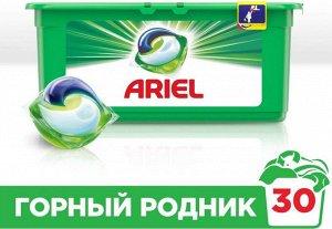 Гель СМС жидк. в растворимых капсулах ARIEL Capsules Горный родник 30X25.2г
