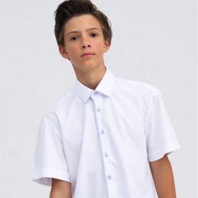NOTE BENA: Скидка на всю школу до 13.05 — СКИДКА! ШКОЛА МАЛЬЧИКИ ГАРАНТИЯ ЦВЕТА — Одежда для мальчиков