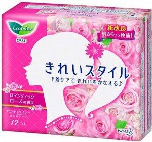 """Ежедневные гигиенические прокладки с ароматом розы KAO """"Laurier"""" Beautiful Style пачка 72 шт."""