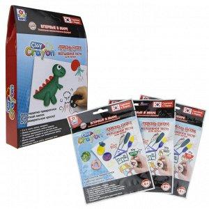 "Clay Crayon. Набор тесто-мелков ""Динозавр"" (3 цвета по 30 гр) в кор. 13,9x19x3 см арт.Т19012"
