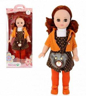"""Весна. Кукла """"Лиза оранжевое настроение"""" (42 см) арт.В4025"""