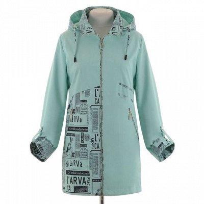№233=✦Стильные куртки✦Встречаем весну◄╝ — Женские куртки и пальто — Верхняя одежда