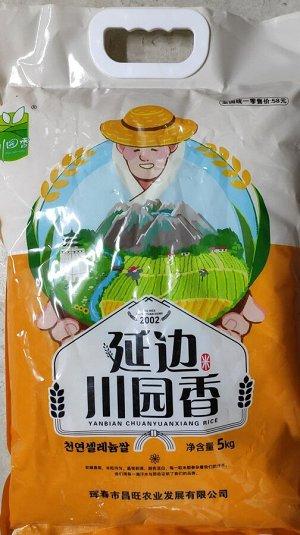 Рис фушигон Премиум