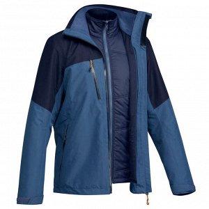 Куртка для треккинга 3 в 1 водонепр. с темп. комфорта –10°C мужская TRAVEL 500 FORCLAZ