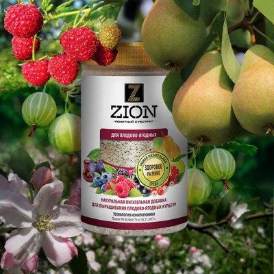 ZION удобрения для плодово-ягодных, зелени, цветов