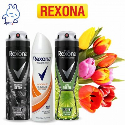 На100ящие скидки на товары для чистоты и красоты — Рексона: для него и для неё — Дезодоранты
