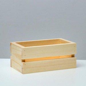 Кашпо деревянное 20?11?9 см, с прорезью