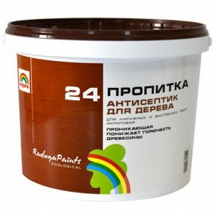 Пропитка ВДАК Радуга 24 антисептик 2,5 кг