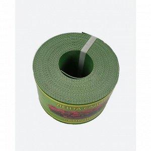 Лента бордюрная 10см*10м, толщина 1.2мм, плотность 850 г/м2, цвет хаки