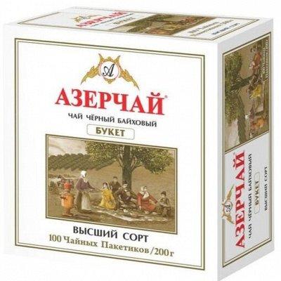 Подарочный набор ЧАЙ КОФЕ любимым на подарки — Азер Чай Пакетированный — Чай