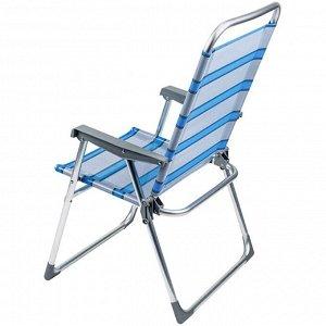 Кресло складное GoGarden WEEKEND, 52 x 56 x 92 см