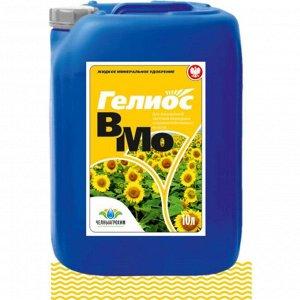 Жидкое минеральное Удобрение Гелиос Бор/Молибден, 10 л