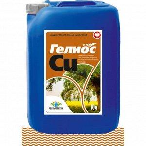 Жидкое минеральное Удобрение Гелиос Медь, 10 л