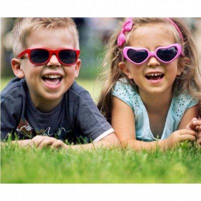 Очки.Оправы.Футляры.Аксессуары.Доступные цены.    — Солнцезащитные очки детские — Очки и оправы