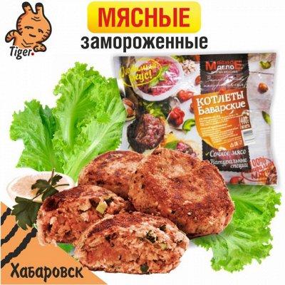 Мясное дело — Полуфабрикаты мясные замороженные — Мясное дело