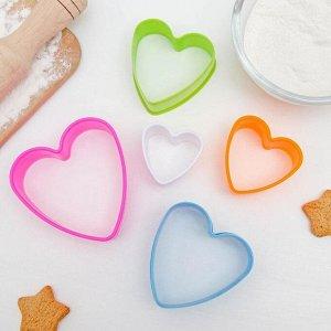 Набор форм для печенья Доляна «Сердце», 5 шт, цвет МИКС