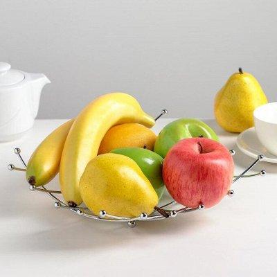 Посуда . Сервировка стола  — Посуда. Сервировка стола. Предметы сервировки. Фруктовницы — Посуда