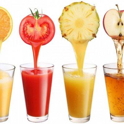 Любимое Яшкино! Сладости на любой вкус)  — Соки и нектары — Напитки, соки и воды