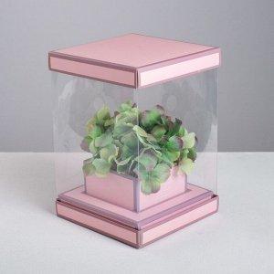 Коробка для цветов с вазой и PVC окнами складная «Вдохновение», 16 х 23 х 16 см