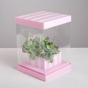 Коробка для цветов с вазой и PVC окнами складная With love, 16 х 23 х 16 см