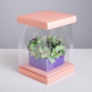Коробка для цветов с вазой и PVC окнами складная «С Любовью», 16 х 23 х 16 см
