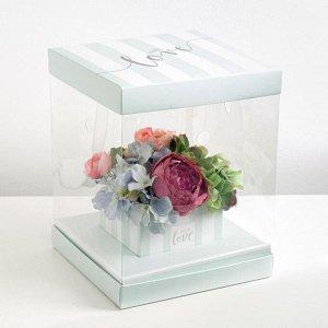 Коробка для цветов с вазой и PVC окнами складная With love, 23 х 30 х 23 см