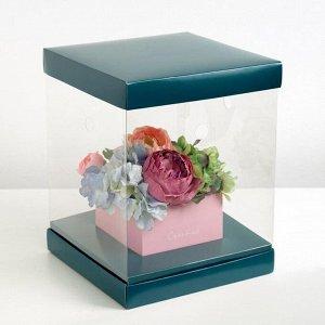 Коробка для цветов с вазой и PVC окнами складная «Счастья», 23 х 30 х 23 см