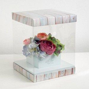 Коробка для цветов с вазой и PVC окнами складная For you with love, 23 х 30 х 23 см