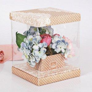 Коробка для цветов с вазой и PVC-окнами складная «Хорошего настроения!», 23 ? 30 ? 23 см