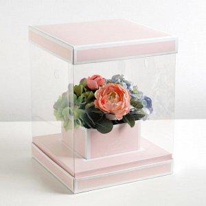 Коробка для цветов с вазой и PVC окнами складная Follow Your Dreams, 23 х 30 х 23 см