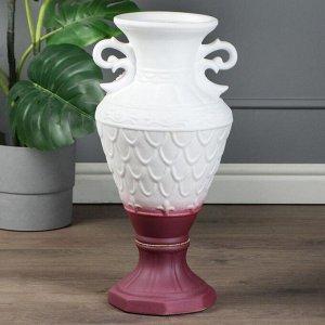 """Ваза напольная """"Франческа"""". цветы. цветная лепка. цвет бело-бордовый. 60 см. керамика"""