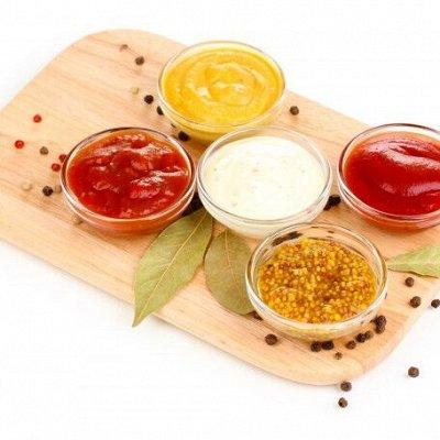 Любимое Яшкино! Сладости на любой вкус)   — Соусы, кетчупы, приправы — Соусы и кетчупы