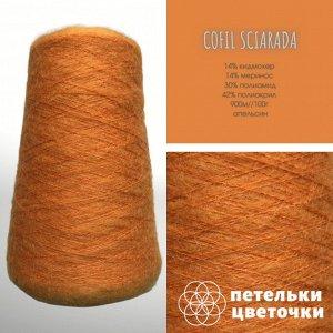 Cofil, 214 гр., апельсин