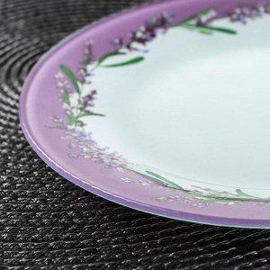 Тарелка десертная Доляна «Веточка лаванды», d=20 см