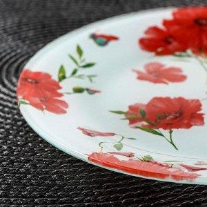 Тарелка десертная Доляна «Красные маки», d=20 см