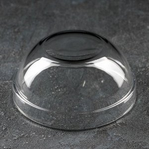 Салатник Empilable, 625 мл, d=14 см