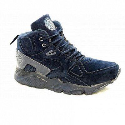 РКБ -6, ликвидация склада обуви! Скидки до 80% — Зимняя подростковая обувь мальчики (31-41рр)скидки до 50% — Ботинки