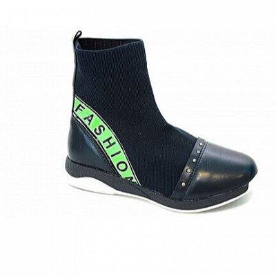 РКБ -6, ликвидация склада обуви! Скидки до 80% — Демисез. Обувь сапоги, ботинки(31-41рр)девочки до 50% скидки — Ботинки
