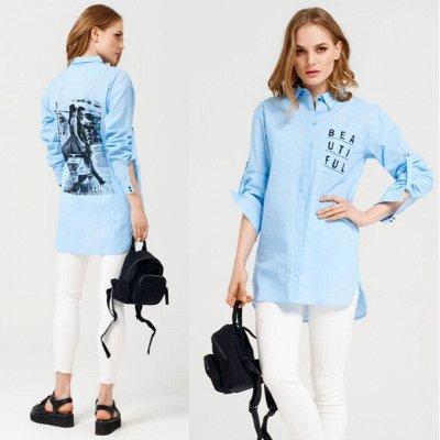 Любимая одежда от Panda. Spring collection'21