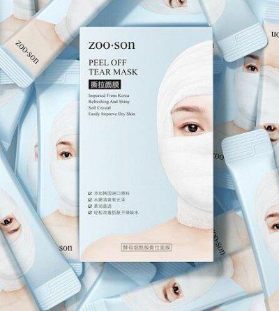 Очищение кожи! Массажные ролики и щетки! — Ночные маски! Очищающие маски СУПЕР Уход! — Восстановление