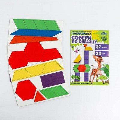 Настольные игры для детей и всей семьи. — Готовимся к школе — Настольные игры