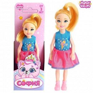 Кукла малышка «София»