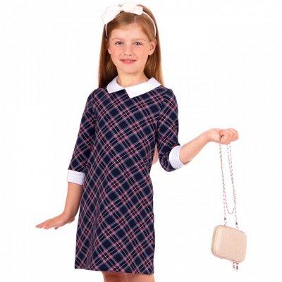 ТМ АПРЕЛЬ 🌸 Детская,яркая,летняя! На каждый день и праздник  — Девочкам школа: платья, джемперы, брюки, юбки, спорт — Одежда для девочек