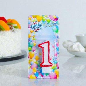 """Свеча восковая для торта """"Цветной ободок"""" цифра 1. цвета МИКС"""