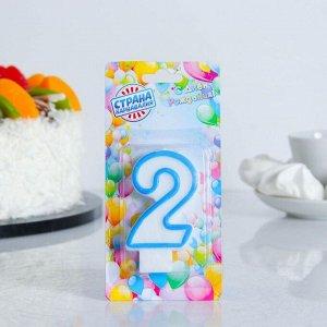 """Свеча восковая для торта """"Цветной ободок"""" цифра 2. цвета МИКС"""