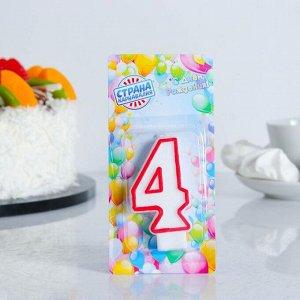 """Свеча восковая для торта """"Цветной ободок"""" цифра 4. цвета МИКС"""