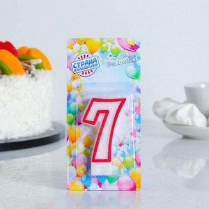 """Свеча восковая для торта """"Цветной ободок"""" цифра 7. цвета МИКС"""