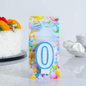 """Свеча восковая для торта """"Цветной ободок"""" цифра 0. цвета МИКС"""
