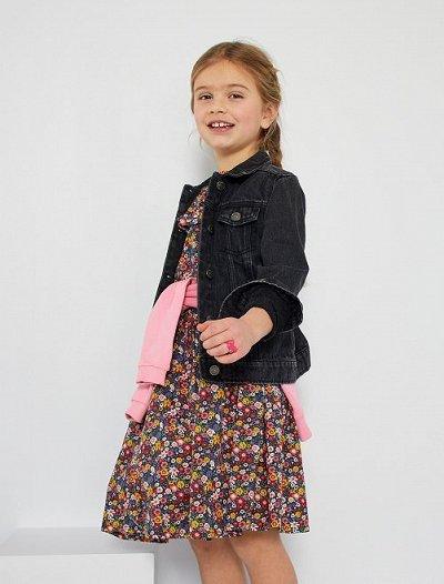 Одежда из Франции для всей семьи! — Девочки. Верхняя одежда. — Верхняя одежда